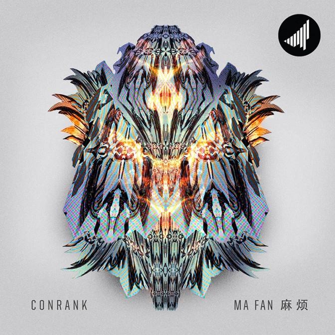 Conrank – Ma Fan